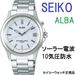 送料無料★特価 新品 SEIKO正規保証付★セイコーアルバ ソーラー電波時計 AEFY504 10気圧防水 メンズ腕時計 白文字盤★プレゼントにも