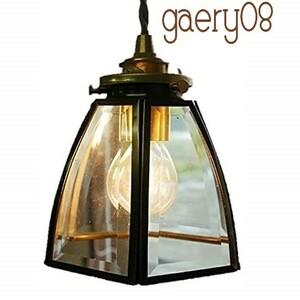 北欧風 おしゃれ クリアガラス シェードランプ ペンダントライト 天井照明 アンティーク レトロ カフェ E17 電球付属