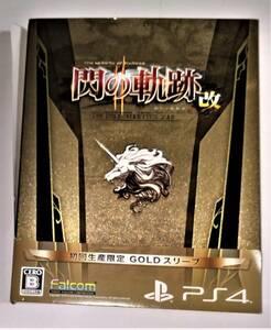 美品 英雄伝説 閃の軌跡Ⅱ:改 初回生産限定 GOLD スリープ Falcom ファルコム PS4ソフト プレステ プレイステーション 出品者管理番号174