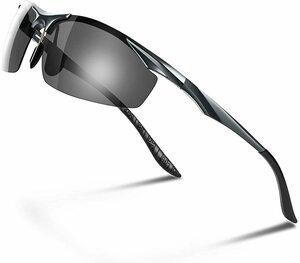 【送料無料】Glazata 偏光スポーツサングラス 変色調光偏光グラス 昼夜兼用・超軽量メタル UV400 紫外線カット 薄い黒 ブラック