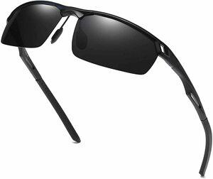【送料無料】DUCO 偏光サングラス メンズ UV400保護 AL-MG合金 超軽量 運転用 自転車 釣り 野球 ランニング 8550 黒 ブラック