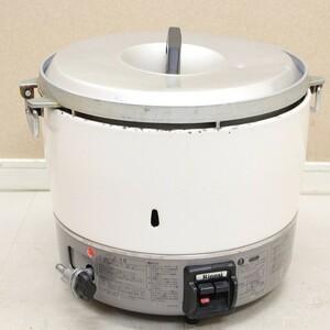 リンナイ ガス炊飯器 RR-30S1 LPガス 厨房機器