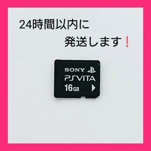 PSVitaメモリーカード16GB