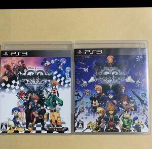 PS3版キングダムハーツ1.5&2.5 hd