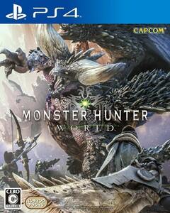 モンスターハンターワールド PS4 ソフト