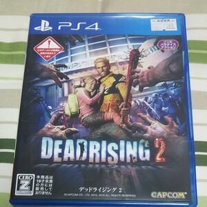 中古 デッドライジング2 PS4ソフト