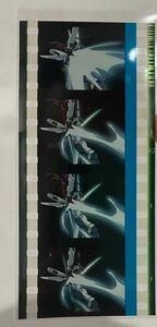 劇場版 機動戦士ガンダム 閃光のハサウェイ 5週目 入場者 来場者 特典 Gのレコンギスタ シリアル付き ムビチケ