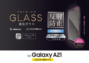 エレコム サムスン Galaxy A21 用 フルカバーガラスフィルム フレーム付 反射防止 ギャラクシー A21 ガラス フィルム 全面保護