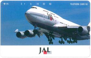 JALテレカ 未使用品 フリー110-147412