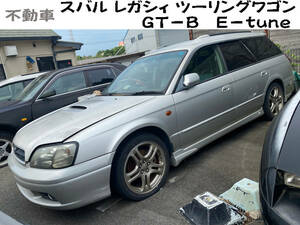 Subaru Legacy Touring Wagon GT-B E-tune immovable car part removing receipt warm welcome 2