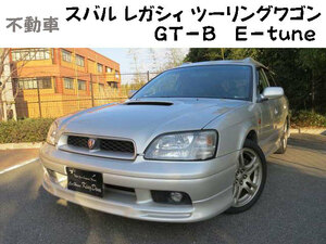 Subaru Legacy Touring Wagon GT-B E-tune immovable car part removing receipt warm welcome