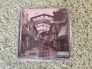 [MIX CD] 勝/Re:illmatic Mixed by DJ 城家 HipHop/Rap/日本語ラップ/関西/西成