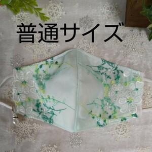立体インナーハンドメイド、綿ガーゼ、チュール刺繍レース(ホワイト×グリーン刺繍レース(普通サイズ)アジャスター付、チャーム付