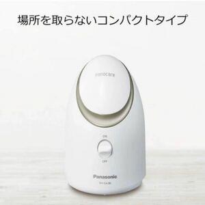 パナソニック Panasonic フェイススチーマー EH-SA3B-N コンパクト ゴールド 美顔