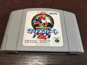 マリオカート64 ニンテンドー64 ソフト マリオカート