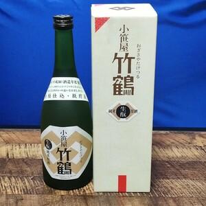 小笹屋 竹鶴 生もと 純米 原酒 720ml 箱入り