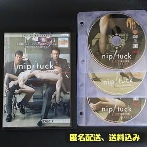 【DVD】「nip tuck マイアミ整形外科医 シーズン3」 全巻 6枚 完結 レンタル落ち サードシーズン