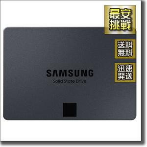 【新品即決 送料無料】サムスン 860 QVO 4TB 国内正規保証品 SATA 2.5 内蔵 SSD MZ-76Q4T0B/EC Samsung