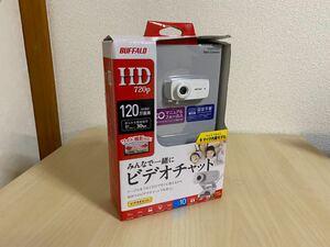 バッファロー WEBカメラ 120万画素 1280x720 HD対応 30fps 視野角63° F2.2 マニュアルフォーカス