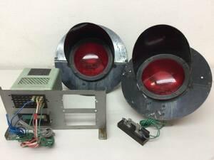 昭和54年製 希少!三工社 踏切警報燈 普通形 2個セット /昭和42年 断続継電器(SCR形) 形式 SG-4029 種類 FF-AI形 鉄道グッズ 国鉄 レトロ