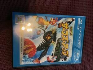 サーフズアップ ブルーレイ dvd