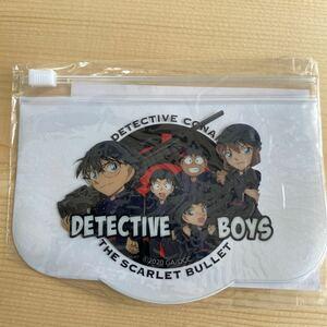 ★名探偵コナン★オリジナルスライダーポーチ