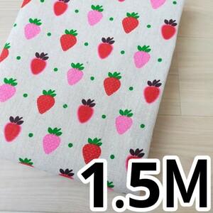 112【即購入OK】苺 いちご フルーツ 果物 ドット柄 デザート布生地 はぎれ