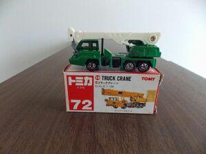 * 544 トミカ赤箱ジャパン物 72 日本製 UD トラッククレーン 未使用に近い! 操縦席旋回可動 アーム伸縮可動