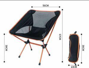 折りたたみ椅子 アウトドアチェア キャンプ用品 コンパクトチェア アルミ合金&軽量 新品 キャップ椅子  折りたたみイス