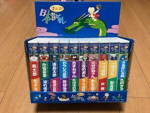 【VHS】まんが日本昔ばなし