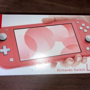 Nintendo Switch Lite コーラル ニンテンドースイッチ 本体 任天堂