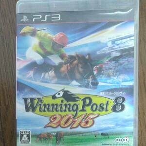 【PS3】 ウイニングポスト8 2015 [通常版]