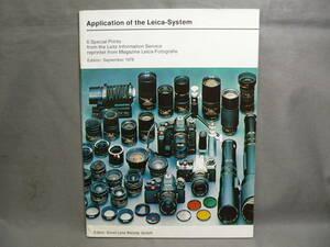 LEICA Leica lens catalog control A59