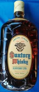 サントリー 角瓶 1920ml