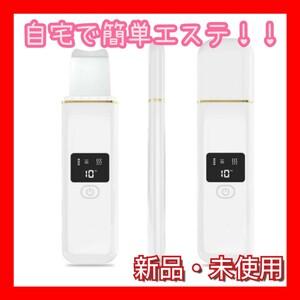 AndFun 最新進化版★ウォーターピーリング 美顔器 超音波 USB充電式 超音波ピーリング 美顔器
