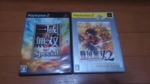 戦国無双2 戦国無双5 SPECIAL PS2