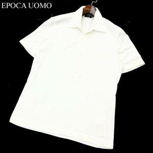 EPOCA UOMO エポカ ウォモ 春夏 半袖 ベーシック★ ポロシャツ Sz.48 メンズ 白 日本製 C1T05370_7#A
