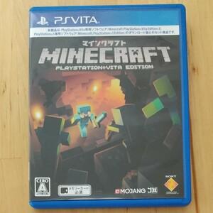 マインクラフト Minecraft PS Vita PlayStation Vita EDITION マイクラ ソフト