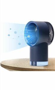 冷風機 冷風扇 寝室、オフィス、テント、ベビールーム、書斎での使用に適した冷風機、冷風扇。