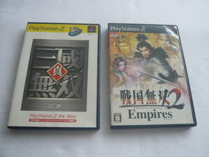 21-PS2-207 プレイステーション2 戦国無双 セット 動作品 PS2 プレステ2
