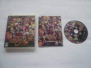 21-PS3-07 プレイステーション3 魔界戦記ディスガイア4 動作品
