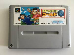 21-SFC-98 スーパーファミコン スーパーチャイニーズワールド 動作品 スーファミ