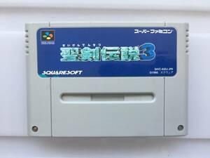 21-SFC-121 スーパーファミコン 聖剣伝説3 セーブOK動作品 スーファミ