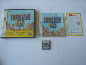 21-DS-22 ニンテンドーDS テトリスDS 動作品 Nintendo