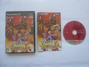 21-PS2-300 プレイステーション2 シークレットオブエヴァンゲリオン 動作品 プレステ2 PS2