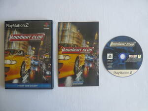 21-PS2-307 プレイステーション2 ミッドナイトクラブ 動作品 プレステ2 PS2