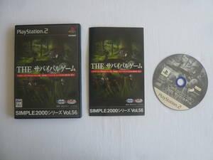 21-PS2-314 プレイステーション2 THEサバイバルゲーム 動作品 プレステ2 PS2