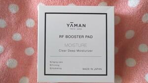 ヤーマンRF ブースターパッド クリアディープモイスチャー 15包入
