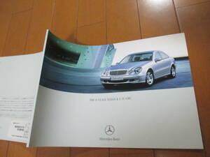 house 19102 catalog # Benz #E Class sedan &E55 AMG#2004.11 issue 42 page