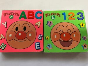 アンパンマンとABC アンパンマンと1・2・3 2冊セット えほん アンパンマン
